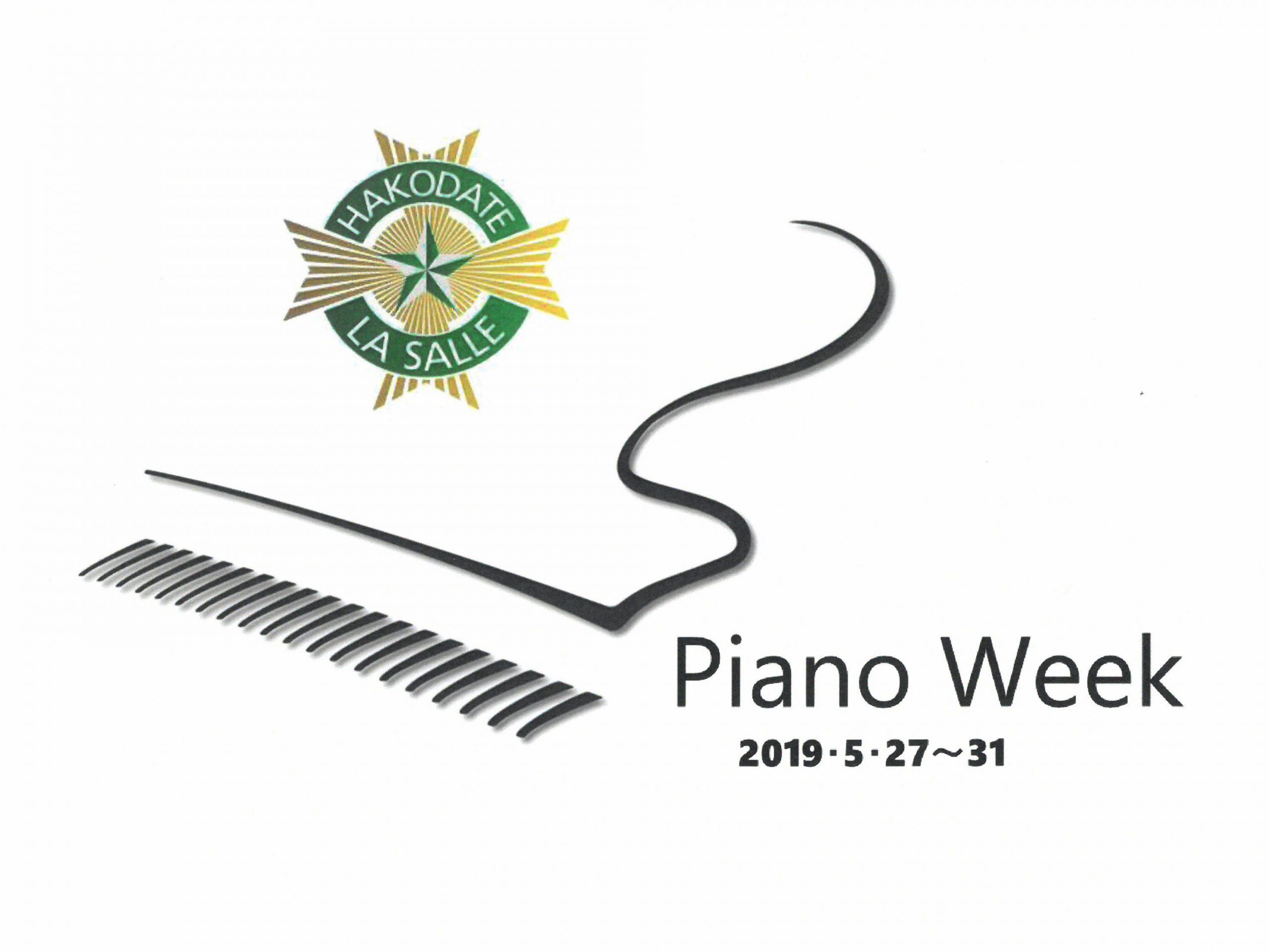 ピアノウィーク2019