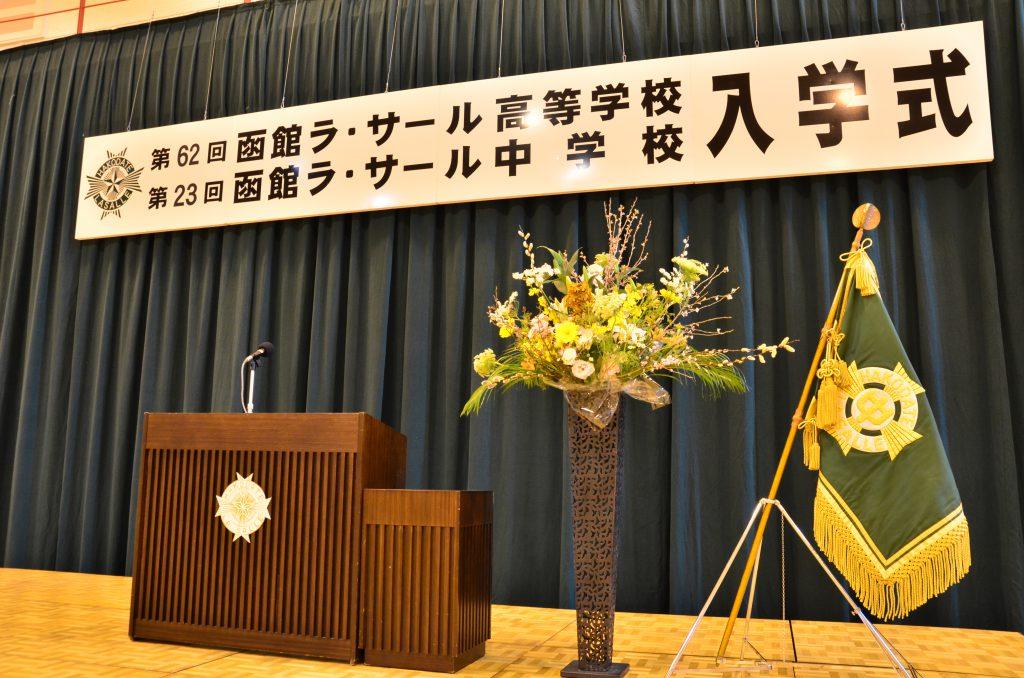 中学校入学式_2021